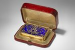 PRESENTATION BOX WITH CIPHER OF ALEXANDRA FEDOROVNA