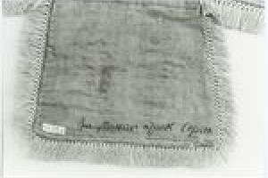 ALTAR CLOTH (POKROVETS)