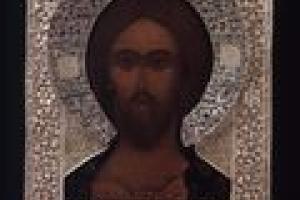 CHRIST OF THE WRATHUL EYE